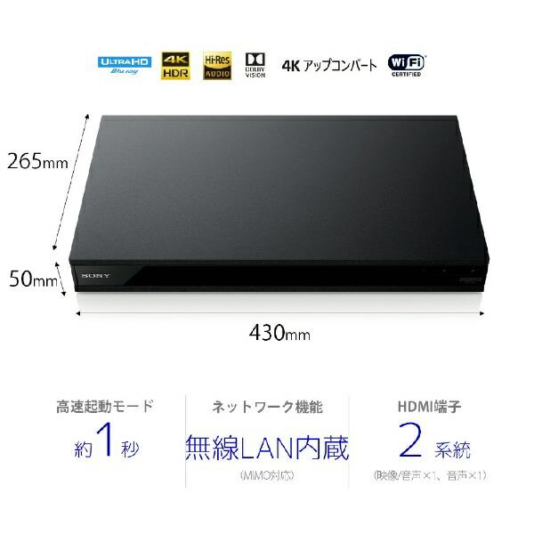ソニーSONYUBP-X800M2ブルーレイプレーヤーブラック[ハイレゾ対応/UltraHDブルーレイ対応/再生専用]ブラックUBP-X800M2[ハイレゾ対応/再生専用][UBPX800M2]