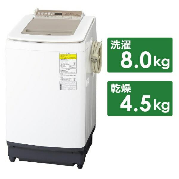 パナソニックPanasonicNA-FD80H7-N縦型洗濯乾燥機シャンパン[洗濯8.0kg/乾燥4.5kg/ヒーター乾燥(水冷・除湿タイプ)/上開き][洗濯機8kgNAFD80H7_N]