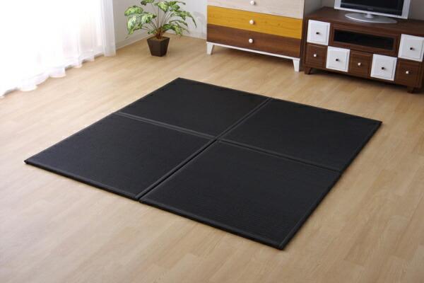 イケヒコIKEHIKOユニット畳スカッシュBKU畳4枚セット(日本製/82×82×1.7cm/連結ジョイント付き)