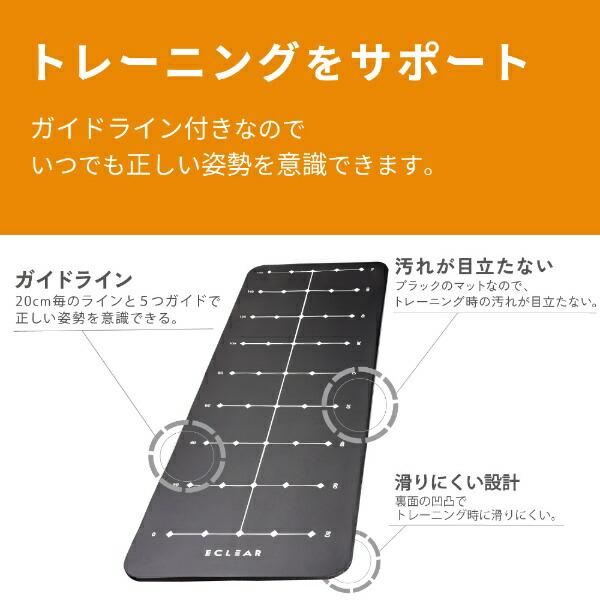 エレコムELECOMエクリアスポーツガイドライン付トレーニングマット(ブラック/1830×610×8mm)HCF-YM08BK