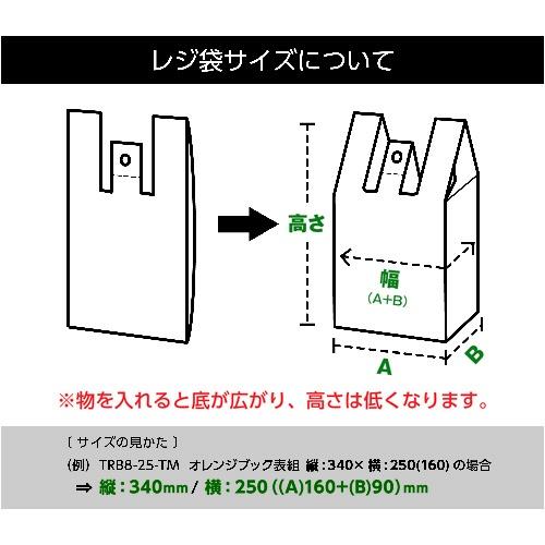トラスコ中山TRUSCOレジ袋45/45号(530X440mm)半透明100枚入TRB45-45-TM