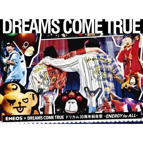 ユニバーサルミュージックDREAMSCOMETRUE/ENEOS×DREAMSCOMETRUEドリカム30周年前夜祭〜ENERGYforALL〜【DVD】