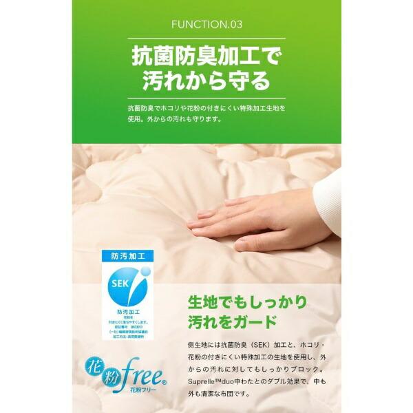 メルクロスMERCROS洗える吸水速乾・抗菌防臭肌掛ふとん[シングル(150×210cm)/夏用/ポリエステル100%/グレー]