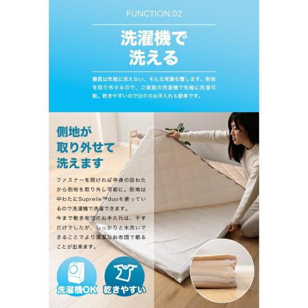 メルクロスMERCROS側地が洗える吸水速乾・抗菌防臭敷ふとんシングルロングサイズ(100×210cm/グレー)