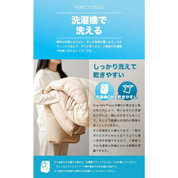メルクロスMERCROS洗える吸水速乾・抗菌防臭薄型トッパーシングルサイズ(100×200cm/ベージュ)