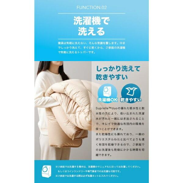 メルクロスMERCROS洗える吸水速乾・抗菌防臭薄型トッパーシングルサイズ(100×200cm/グレー)