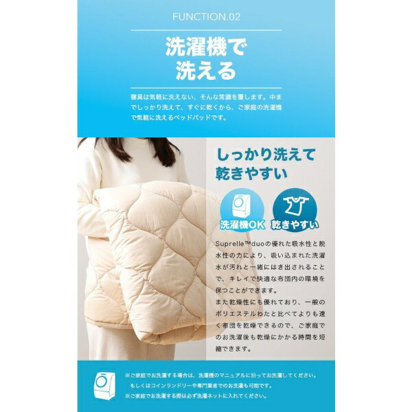 メルクロスMERCROS【ベッドパッド】洗える吸水速乾・抗菌防臭ベッドパッド(シングルサイズ/100×200cm/グレー)