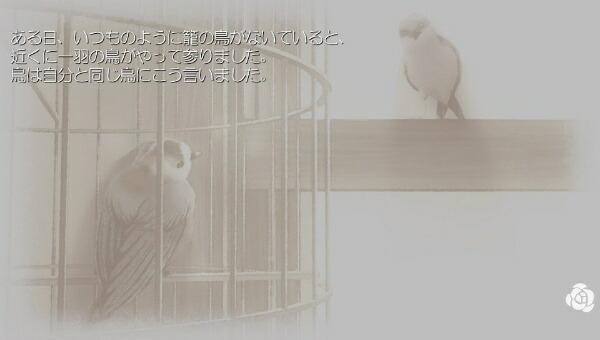 拓洋興業TAKUYO死神と少女【PSVita】
