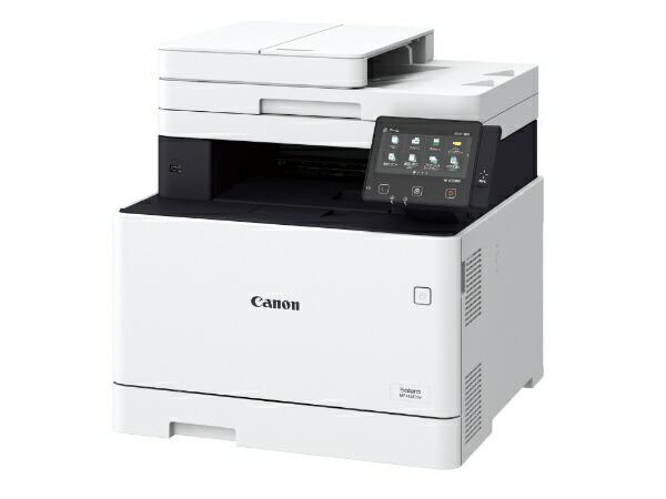 キヤノンCANONMF745Cdwレーザー複合機Sateraホワイト[はがき〜A4][プリンターMF745CDW]