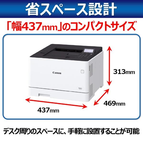 キヤノンCANONLBP661CカラーレーザープリンターSateraホワイト[はがき〜A4][LBP661C]