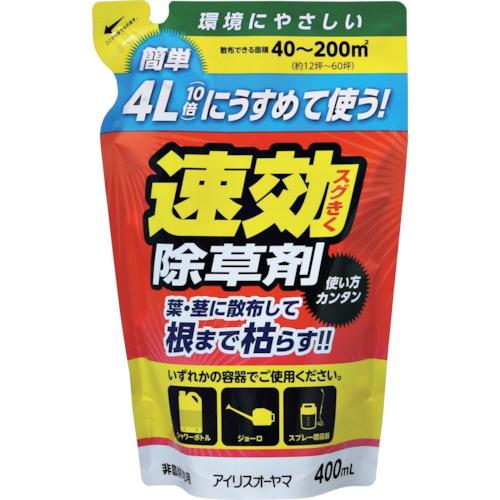 アイリスオーヤマIRISOHYAMAIRIS502113うすめて使う速攻除草剤502113