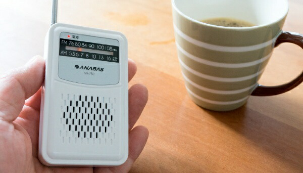アナバスANABASポケットラジオNR-750ホワイト[AM/FM/ワイドFM対応][NR750]