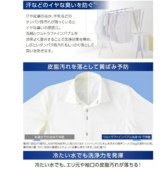 東芝TOSHIBA【ビックカメラグループオリジナル】AW-BK10SV8-T縦型洗濯乾燥機ZABOON(ザブーン)グレインブラウン[洗濯10.0kg/乾燥5.0kg/ヒーター乾燥(排気タイプ)/上開き][洗濯機10kgAWBK10SV8T]【point_rb】