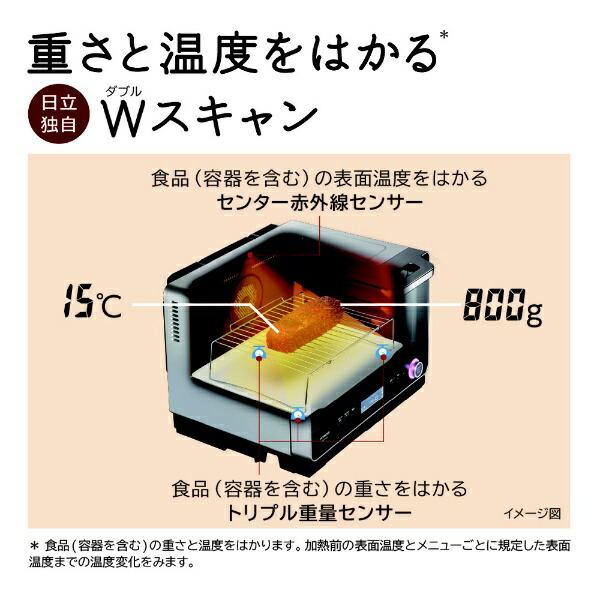 日立HITACHIMRO-W10X-Hスチームオーブンレンジメタリックグレー[30][MROW10X]