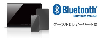 BUFFALOバッファローキーボードブラックBSKBB318BK[Bluetooth/ワイヤレス][BSKBB318BK]