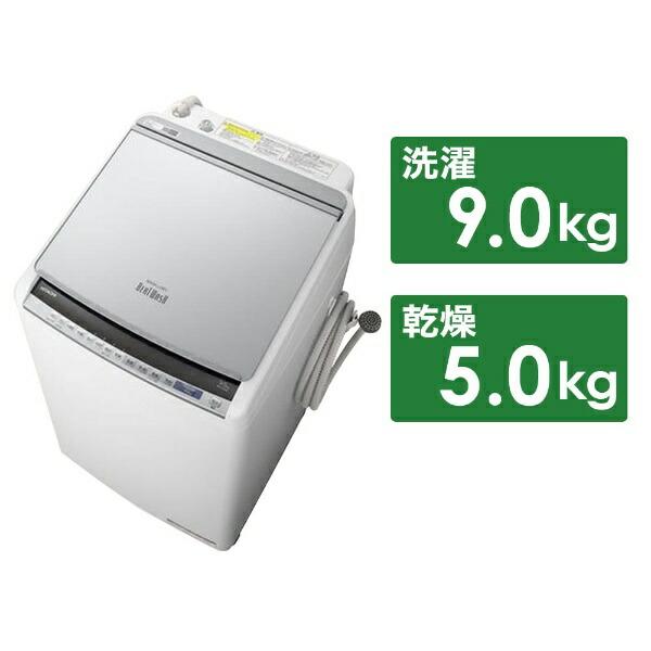 日立HITACHIBW-DV90E-S縦型洗濯乾燥機ビートウォッシュシルバー[洗濯9.0kg/乾燥5.0kg/ヒーター乾燥(水冷・除湿タイプ)/上開き][ビートウォッシュ洗濯機9kgBWDV90E]