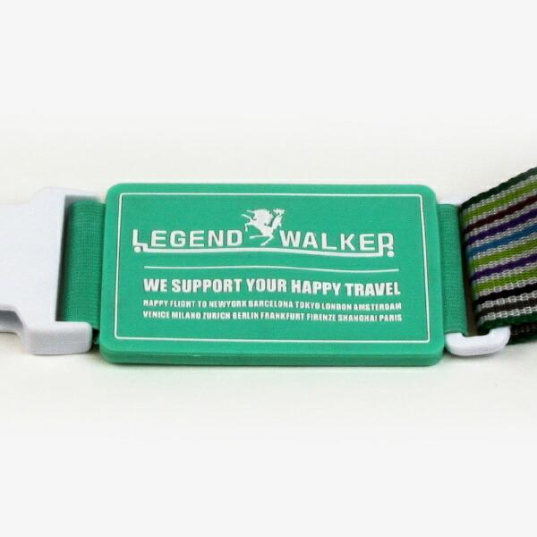 レジェンドウォーカーLEGENDWALKERたるみを防ぐゴムバンド付きスーツケースベルト9070-BLブルー
