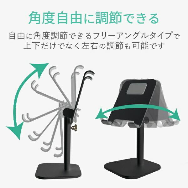 エレコムELECOMスマホ用スタンドアーム型卓上スタンドブラックP-DSCHARMBK