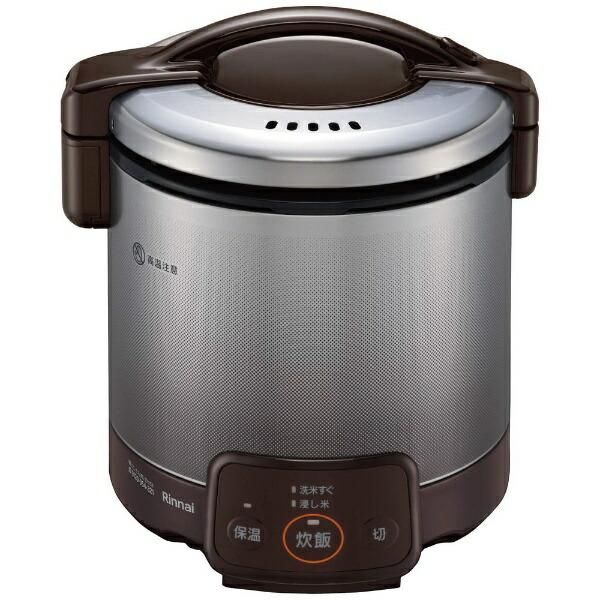 リンナイRinnaiRR-050VQ-DB_13Aガス炊飯器ダークブラウン[5合/都市ガス12・13A][RR050VQDB]