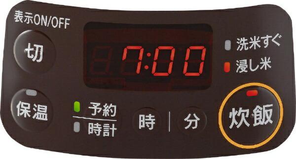 リンナイRinnaiRR-050VQT-DB_LPガス炊飯器ダークブラウン[5合/プロパンガス][RR050VQTDB]