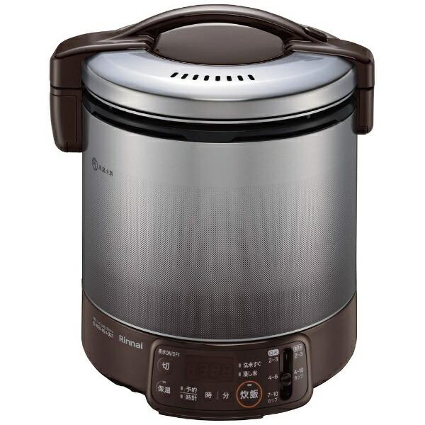 リンナイRinnaiRR-100VQT-DB_LPガス炊飯器ダークブラウン[1升/プロパンガス][RR100VQTDB]