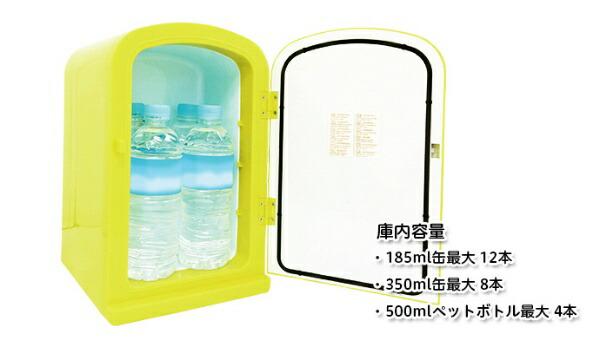 池商IKESHORA-MR06ポータブル冷温庫[6L]RAMASUイエローグリーン?[冷蔵庫小型RAMR06]