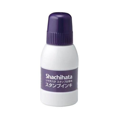 シヤチハタShachihataシャチハタスタンプ台専用インキ小瓶紫40mlSGN-40-V[SGN40V]