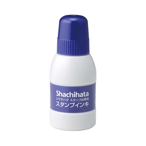 シヤチハタShachihataシャチハタスタンプ台専用インキ小瓶藍40mlSGN-40-B[SGN40B]
