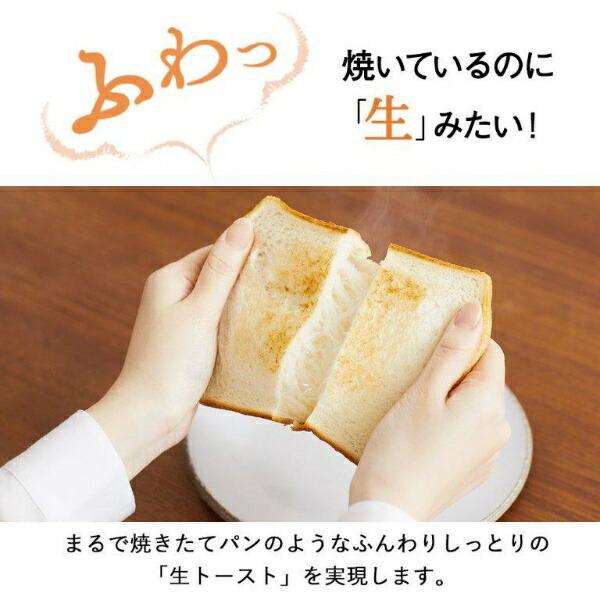 三菱MitsubishiElectricTO-ST1-Tオーブントースターブレッドオーブン[三菱ブレッドオーブントーストおしゃれTOST1]