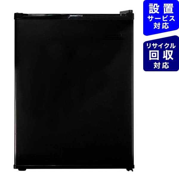 デバイスタイルdeviceSTYLE冷蔵庫ブラックRA-P32-K[1ドア/右開きタイプ/32L][冷蔵庫一人暮らし小型静音RAP32K]