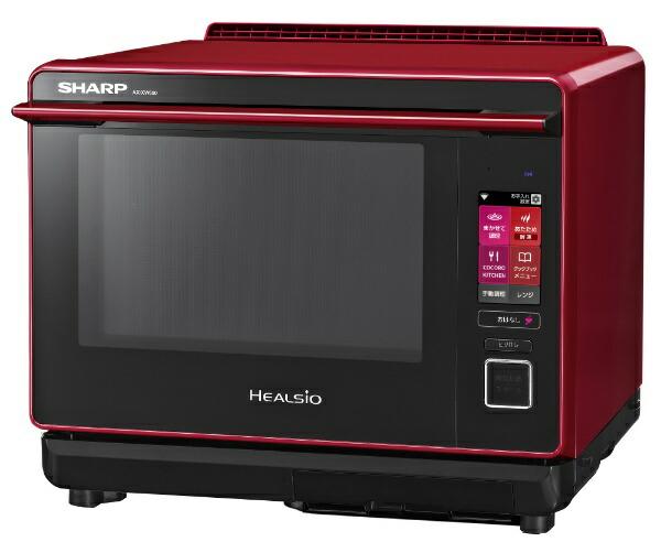 シャープSHARPAX-XW600-RスチームオーブンレンジHEALSIO(ヘルシオ)レッド[30L][AXXW600]