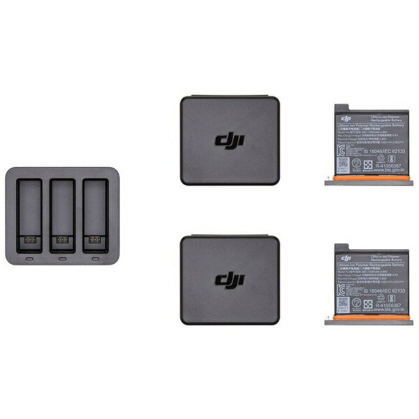 DJIディージェイアイOsmoActionPart3ChargingKit(充電キット)OSAP03