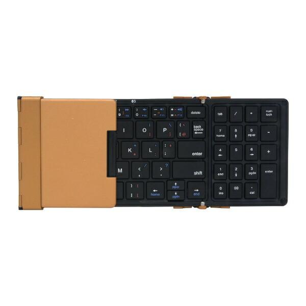 3Eスリーイー【スマホ/タブレット対応】キーボード[Android/iOS/Win・英語79キー]TENPLUS(テンプラス)ブラウンゴールド3E-BKY7-BB[Bluetooth/ワイヤレス][3EBKY7BB]