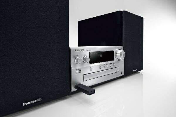 パナソニックPanasonic【ハイレゾ音源対応】Bluetooth対応ミニコンポSCPMX90S【ワイドFM対応】シルバー[ワイドFM対応/Bluetooth対応/ハイレゾ対応][CDコンポ高音質SCPMX90S]