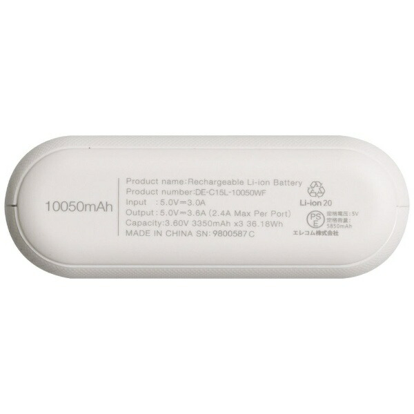 エレコムELECOMDE-C15L-10050WFモバイルバッテリーホワイトフェイス[10050mAh/2ポート/充電タイプ]