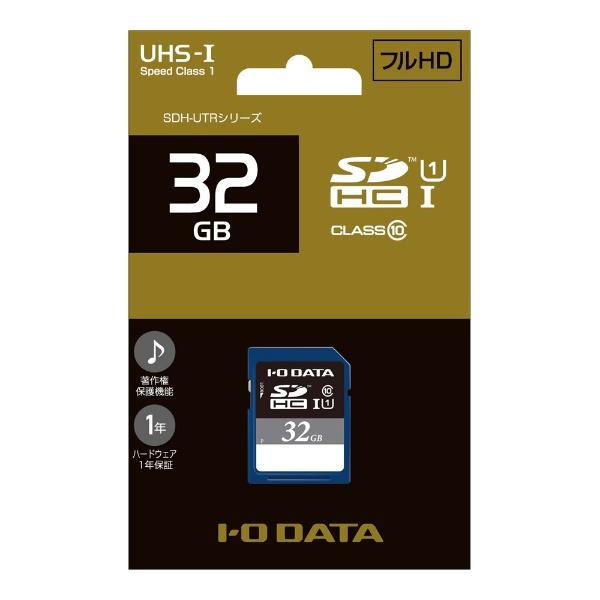 I-ODATAアイ・オー・データSDHCカードSDH-UTRシリーズSDH-UT32GR[32GB/Class10][SDHUT32GR]