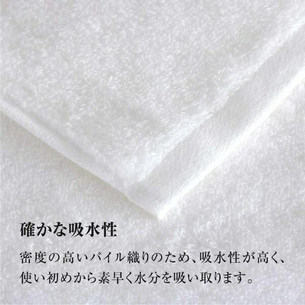 舶来たおるHAKURAITOWEL今治タオルLサイズ(84×150cm)2枚IHTL2ホワイト