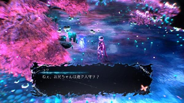 スクウェアエニックスSQUAREENIX鬼ノ哭ク邦(オニノナククニ)【Switch】