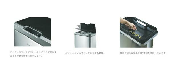 EKOJAPANイーケーオージャパンミラージュセンサービンシルバーEK9278MT-30L[30L/自動センサー式]