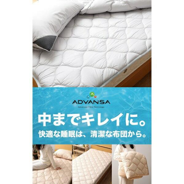 メルクロスMERCROS【ベッドパッド】洗える吸水速乾・抗菌防臭ベッドパッド(ダブルサイズ/140×200cm/ベージュ)