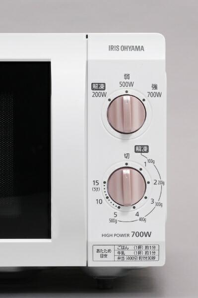アイリスオーヤマIRISOHYAMA電子レンジフラットテーブルピンクゴールドIMB-F184-5-WPG[18L/50Hz(東日本専用)][IMBF1845WPG]