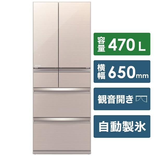 三菱MitsubishiElectricMR-WX47LE-F冷蔵庫スマート大容量クリスタルフローラル[6ドア/観音開きタイプ/470L][MRWX47LEF]