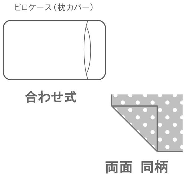 小栗OGURI【まくらカバー】シンプルリーフ柄標準サイズ(ポリエステル100%/43×63cm)