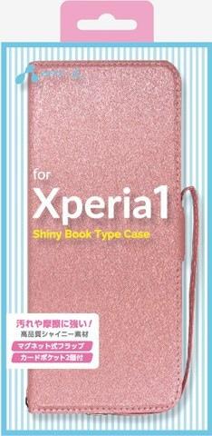 エアージェイair-JXperia1シャイニー手帳型ケースPKACXP1SHYPK