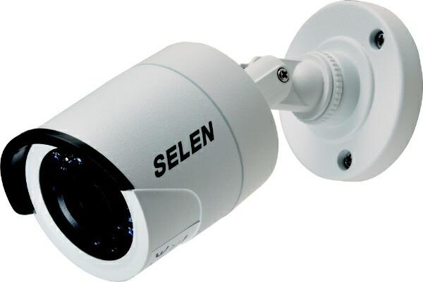 セレンSELEN【ビックカメラグループオリジナル】フルハイビジョン赤外線投光器内蔵防水型HD-TVI対応カメラSHT-G371[監視防犯カメラ]