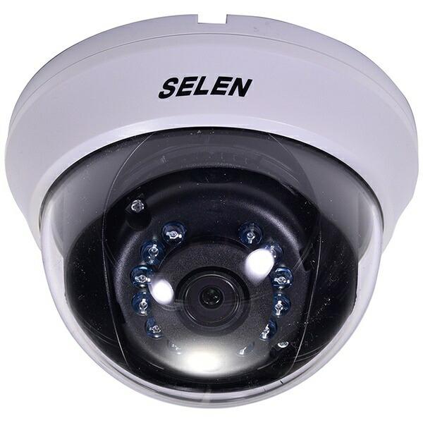 セレンSELEN【ビックカメラグループオリジナル】フルハイビジョン対応赤外線投光器内蔵HD-TVIドームカメラSHT-N381