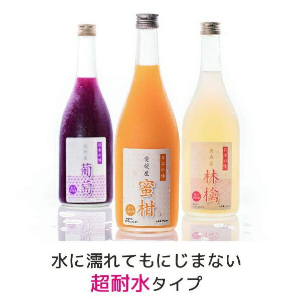 エーワンA-oneラベルシール超耐水ホワイト62601[A4/50シート/1面/マット]【rb_mmmi】