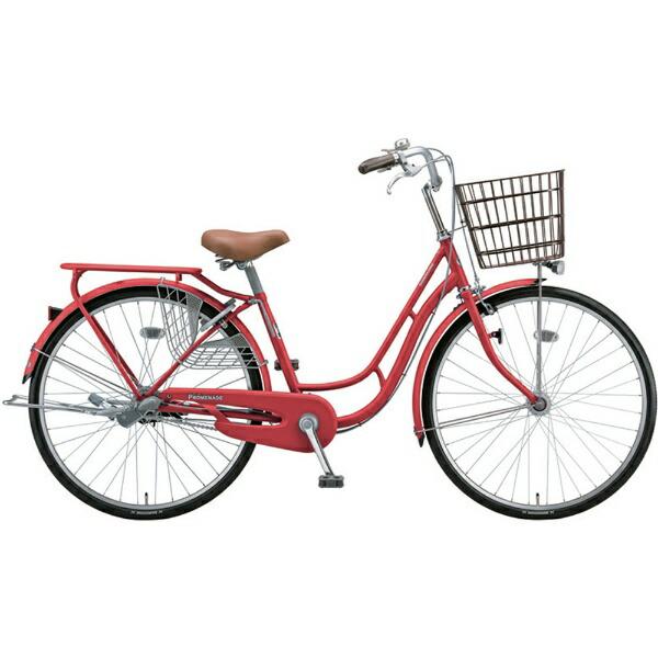 ブリヂストンBRIDGESTONE26型自転車プロムナードC(F.Xピュアレッド/3段変速)PR63CT【代金引換配送不可】