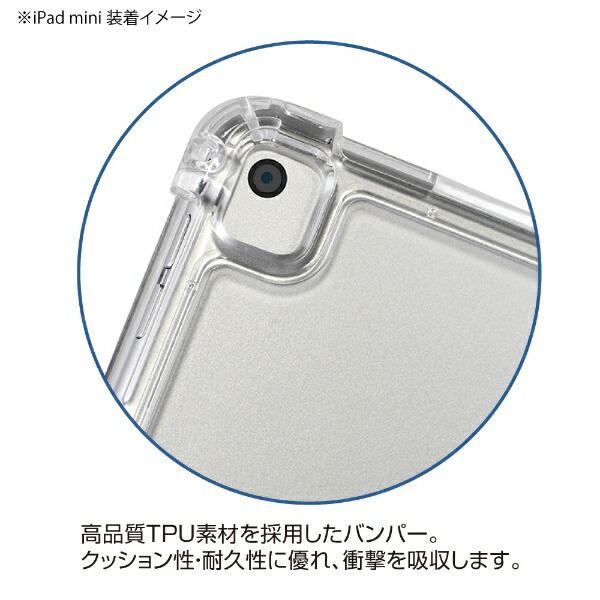 ナカバヤシNakabayashi【ケース】iPadmini2019用衝撃吸収ケースピンク
