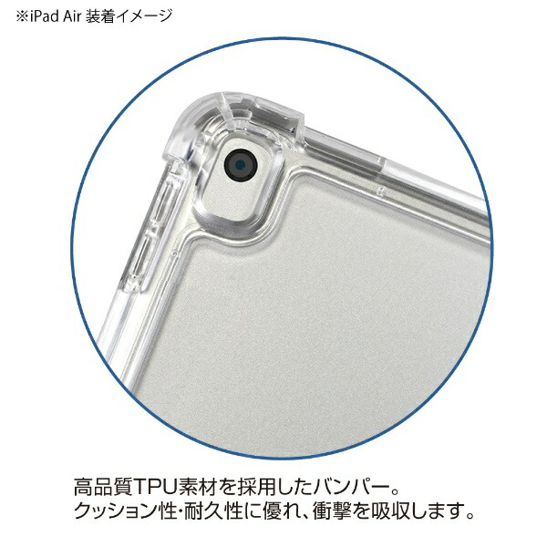 ナカバヤシNakabayashi【ケース】iPadAir2019用衝撃吸収ケースシルバー